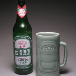 beer stein for taiwan beer